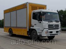 Dongfeng power supply truck EQ5160XDY4