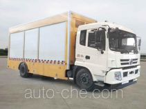 Dongfeng power supply electric truck EQ5160XDYTBEV