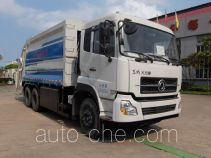 Dongfeng garbage compactor truck EQ5250ZYSNS5
