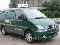Dongfeng postal vehicle LZ5031XYZMQ20M