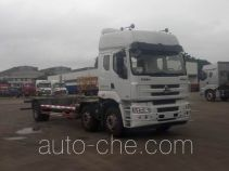 Chenglong detachable body truck LZ5200ZKXM5CB