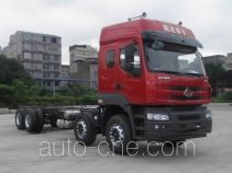 Chenglong special purpose vehicle chassis LZ5430M5FAT